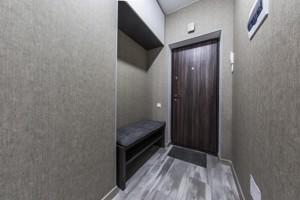 Квартира Юнацька, 6, Київ, C-107057 - Фото 16