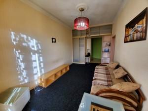 Квартира Рейтарская, 2, Киев, Z-756436 - Фото 4
