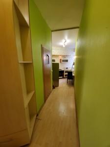 Квартира Рейтарская, 2, Киев, Z-756436 - Фото 12