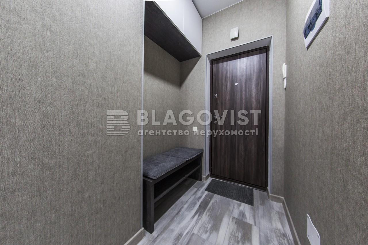 Квартира C-107059, Юношеская, 10, Киев - Фото 17