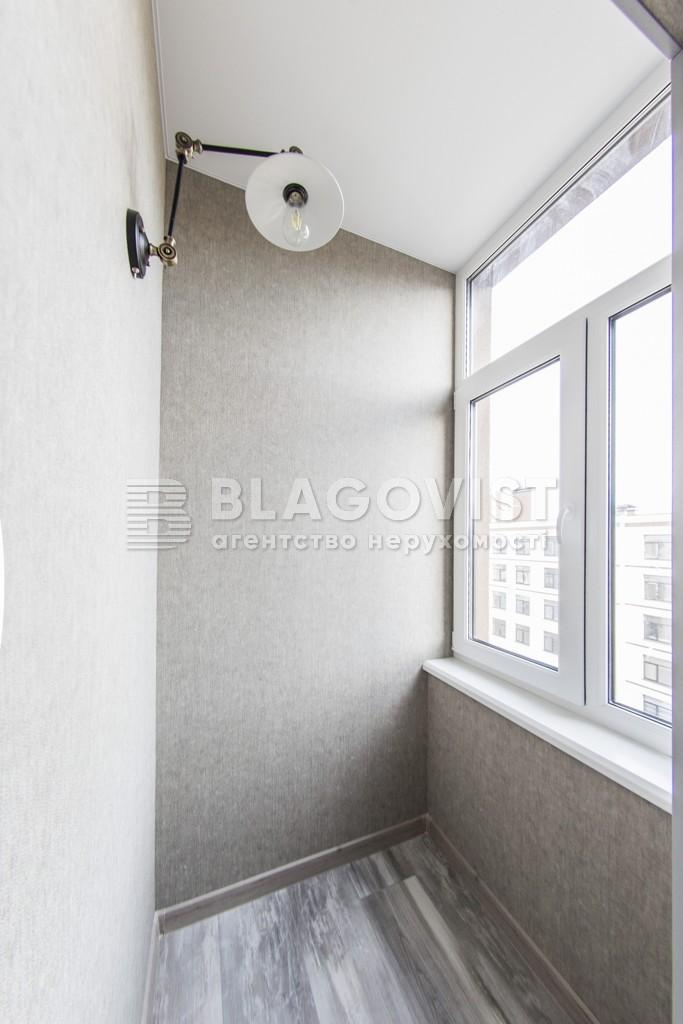 Квартира C-107059, Юношеская, 10, Киев - Фото 15