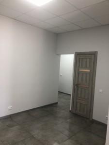 Нежилое помещение, Центральная, Киев, Z-589543 - Фото 6
