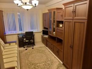Квартира Гавела Вацлава бульв. (Лепсе Ивана), 3, Киев, F-23761 - Фото 3