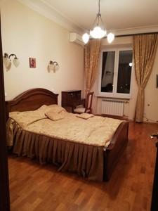 Квартира Пугачева, 6/29, Киев, Z-591453 - Фото3