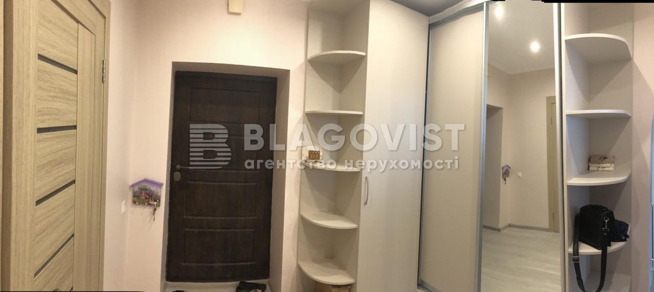 Квартира C-107109, Малоземельна, 75д, Київ - Фото 15