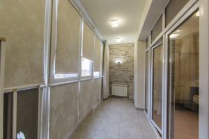 Квартира Гусовського, 15, Київ, C-107116 - Фото 18