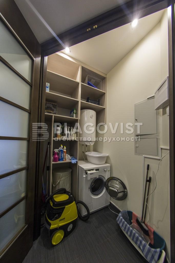 Квартира C-107116, Гусовского Сергея, 15, Киев - Фото 22