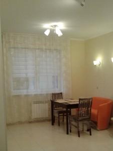 Квартира Кондратюка Юрия, 3, Киев, R-28765 - Фото 5