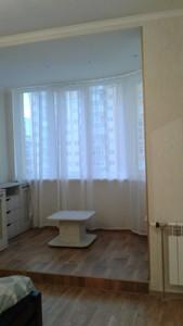 Квартира Кондратюка Юрия, 3, Киев, R-28765 - Фото 6