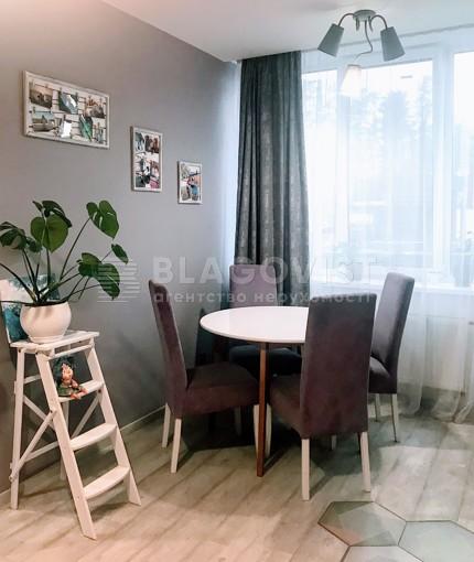 Apartment, R-30613, 9