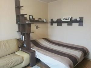 Квартира Драгоманова, 12а, Київ, Z-600765 - Фото 6