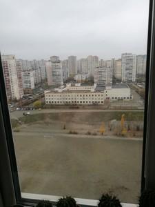 Квартира Драгоманова, 12а, Киев, Z-600765 - Фото 21