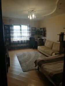 Квартира Драгоманова, 12а, Київ, Z-600765 - Фото 3