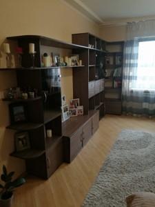 Квартира Драгоманова, 12а, Київ, Z-600765 - Фото 4