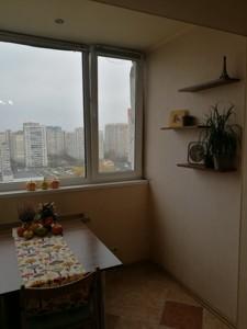 Квартира Драгоманова, 12а, Киев, Z-600765 - Фото 9