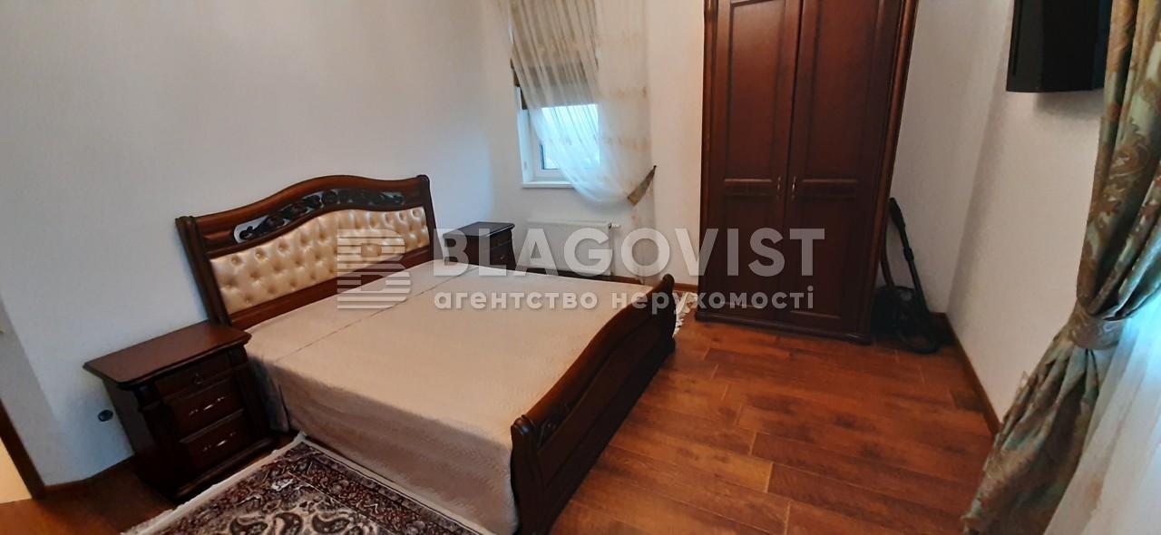 Квартира A-110850, Січових Стрільців (Артема), 70а, Київ - Фото 7