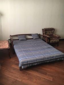 Apartment Obolonska naberezhna, 3, Kyiv, Z-597549 - Photo 4