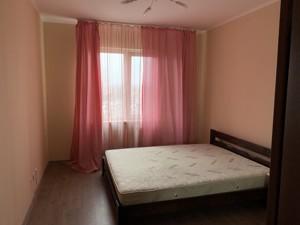 Квартира Харківське шосе, 56, Київ, R-30623 - Фото 11