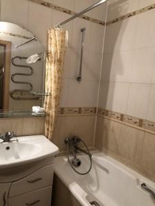 Квартира D-35796, Эрнста, 12, Киев - Фото 10