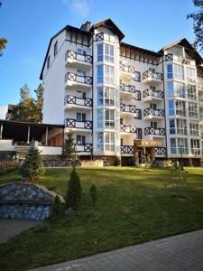 Квартира Придорожня, 3, Зазим'я, Z-650629 - Фото2