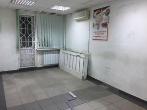 Нежилое помещение, Голосеевская, Киев, Z-618760 - Фото3