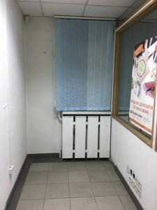 Нежитлове приміщення, Голосіївська, Київ, Z-618760 - Фото 4