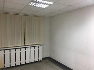 Нежитлове приміщення, Голосіївська, Київ, Z-618760 - Фото 6