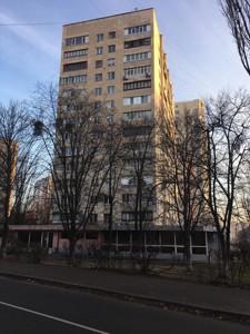 Квартира Борщаговская, 210, Киев, Z-795404 - Фото