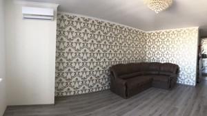 Квартира Срібнокільська, 1, Київ, C-107129 - Фото3