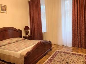 Квартира Липинського В'ячеслава (Чапаєва), 12, Київ, R-30620 - Фото 4