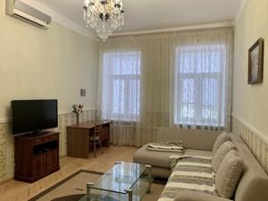 Квартира Липинского Вячеслава (Чапаева), 12, Киев, R-30620 - Фото3