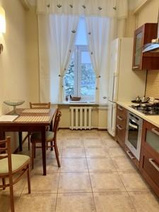 Квартира Липинского Вячеслава (Чапаева), 12, Киев, R-30620 - Фото 6