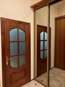 Квартира Липинского Вячеслава (Чапаева), 12, Киев, R-30620 - Фото 9
