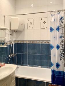 Квартира Липинского Вячеслава (Чапаева), 12, Киев, R-30620 - Фото 10
