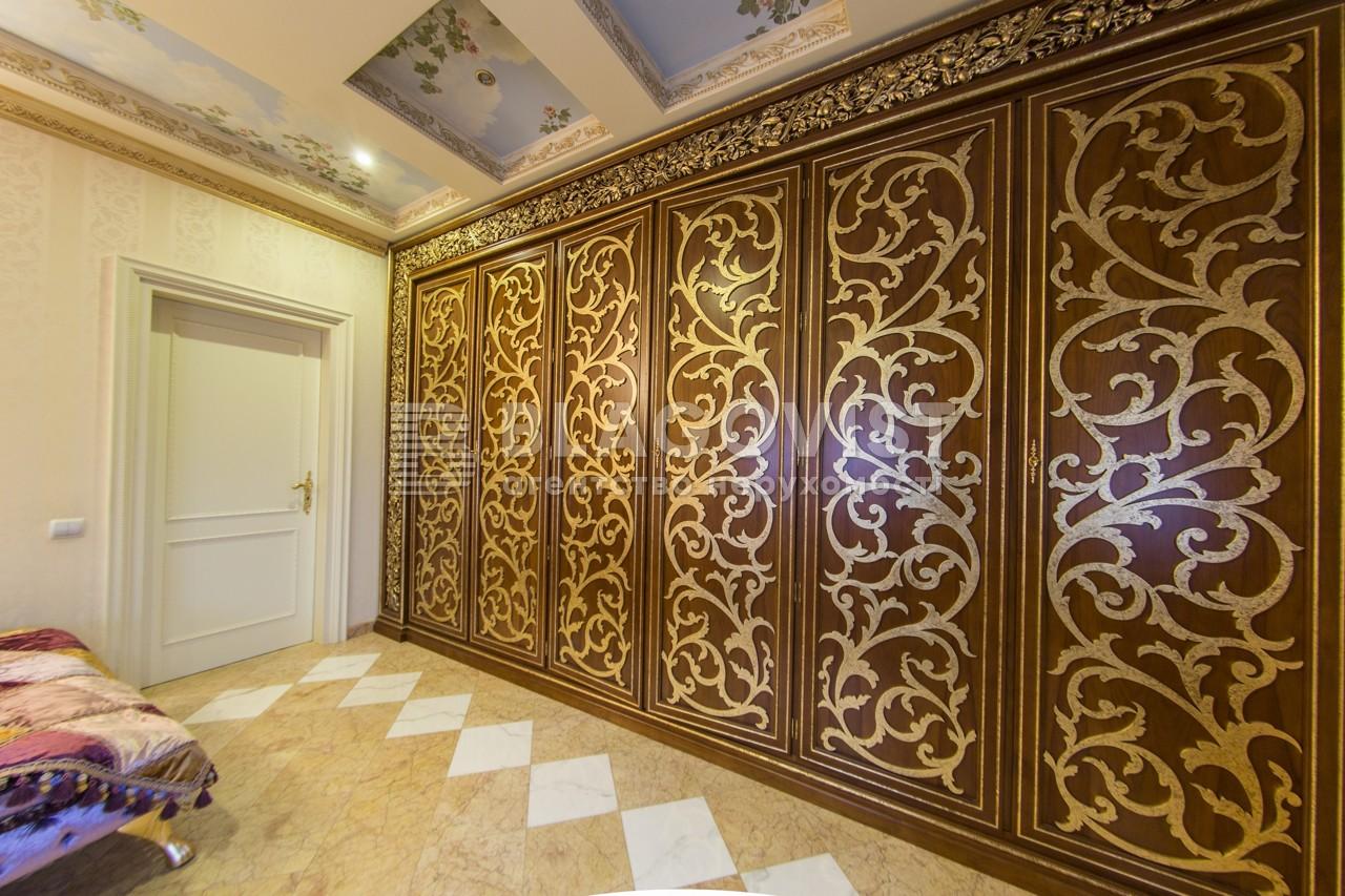 Квартира E-39032, Борисоглібська, 16а, Київ - Фото 18