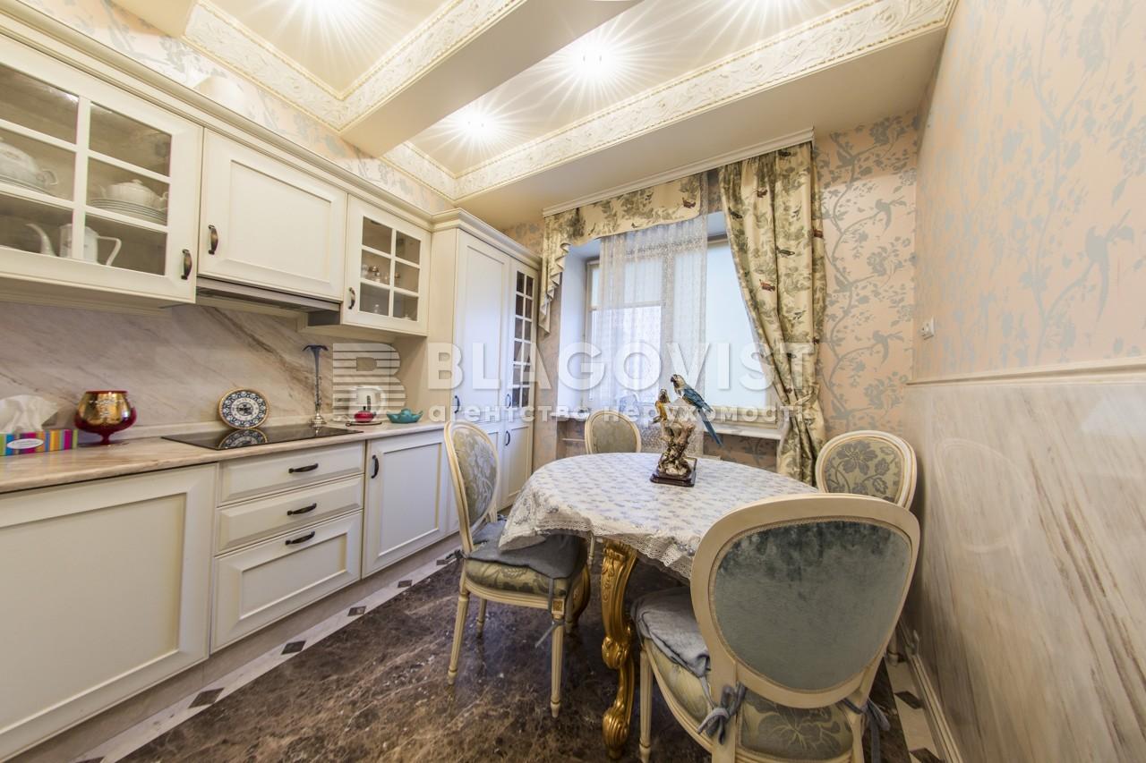 Квартира E-39032, Борисоглібська, 16а, Київ - Фото 19