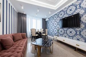 Квартира Никольско-Слободская, 1а, Киев, Z-611752 - Фото 3