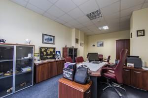 Офіс, Шумського Юрія, Київ, R-30216 - Фото 4