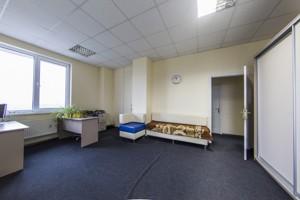 Офіс, Шумського Юрія, Київ, R-30216 - Фото 21