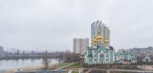 Офіс, Шумського Юрія, Київ, R-30216 - Фото 23