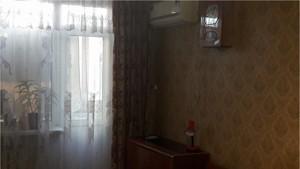 Квартира Маккейна Джона (Кудрі Івана), 28/25, Київ, Z-585873 - Фото3
