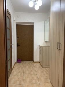 Квартира Антоновича (Горького), 156, Киев, Z-391133 - Фото 7