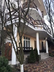 Дом Ясная, Киев, Z-98668 - Фото1
