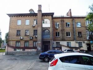 Квартира Вернадского Академика бульв., 4, Киев, P-27178 - Фото