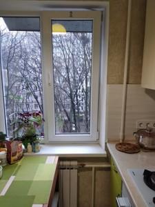 Квартира A-110860, Коласа Якуба, 11, Киев - Фото 9