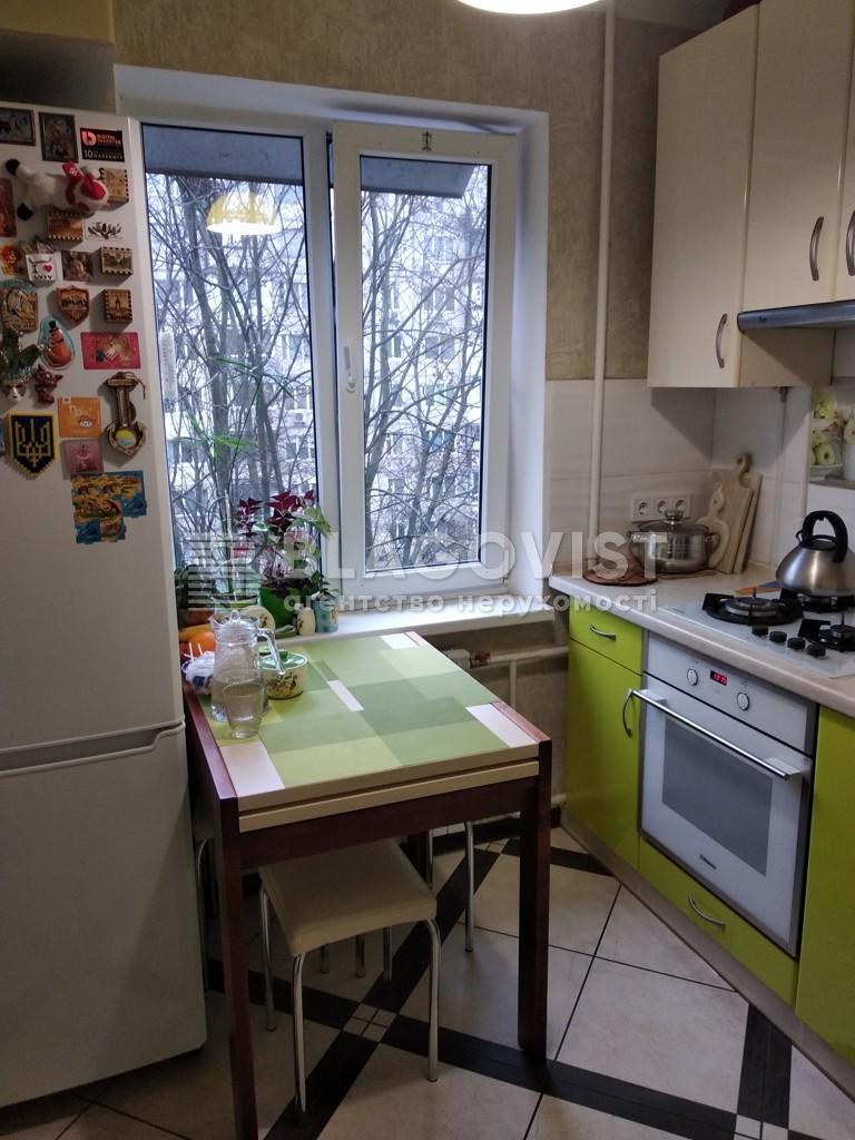 Квартира A-110860, Коласа Якуба, 11, Киев - Фото 8