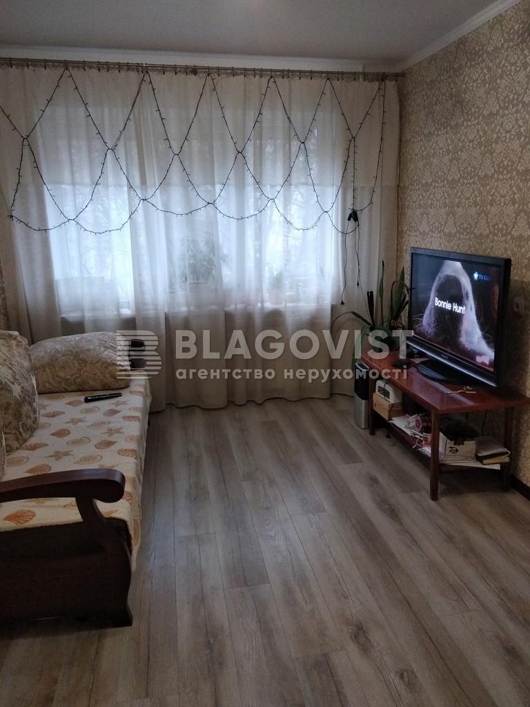 Квартира A-110860, Коласа Якуба, 11, Киев - Фото 3