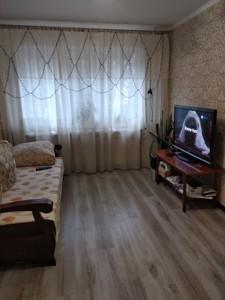 Квартира Коласа Якуба, 11, Киев, A-110860 - Фото3