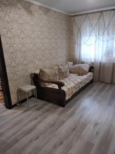 Квартира A-110860, Коласа Якуба, 11, Киев - Фото 4