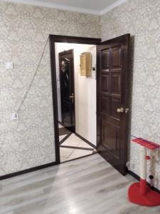 Квартира A-110860, Коласа Якуба, 11, Киев - Фото 12